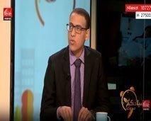 العلاج النفسي للأمراض العضوية - مع أيوب آيت المعلم