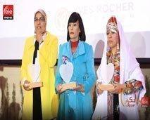 """تعرفوا على ثلاث نساء مغربيات توجن بجائزة """"أرض النساء"""""""