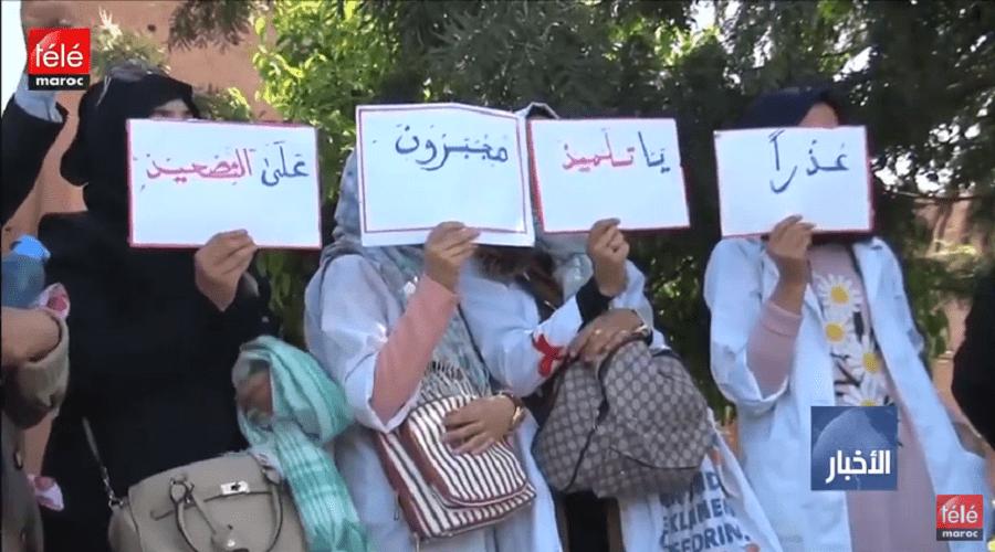 الأساتذة المتعاقدون يواصلون الاحتجاج وأمزازي يعلق الاجتماع مع النقابات