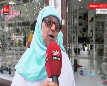 ها آشنو قالو المغاربة على قانون المساواة في الإرث