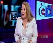 """نجية أديب : """"حنا ولينا مهددين حيت رجعت أيام السيبة"""""""