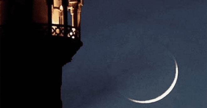 وزارة الأوقاف والشؤون الإسلامية تعلن عن فاتح شهر رجب