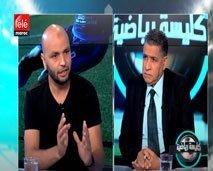 جليسة رياضية: صراع المغرب الفاسي، شباب المحمدية وأولمبيك الدشيرة للصعود للقسم الأول