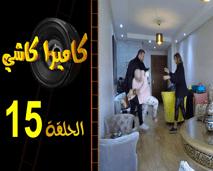 المغني رياض العمر جا غي ضيف ولا محبوس وخصو يغني بزز تابعو مقلب اليوم