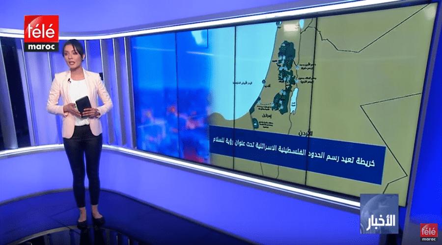 عباس: القدس ليست للبيع .. وصفقة القرن إلى مزبلة التاريخ