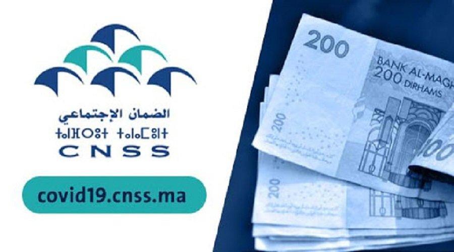 أكثر من 892 ألف أجير استفادوا من تعويضات CNSS خلال شهر أبريل الماضي