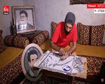 رشيد العثماني.. فنان مزج بين الفن التشكيلي والفسيفساء