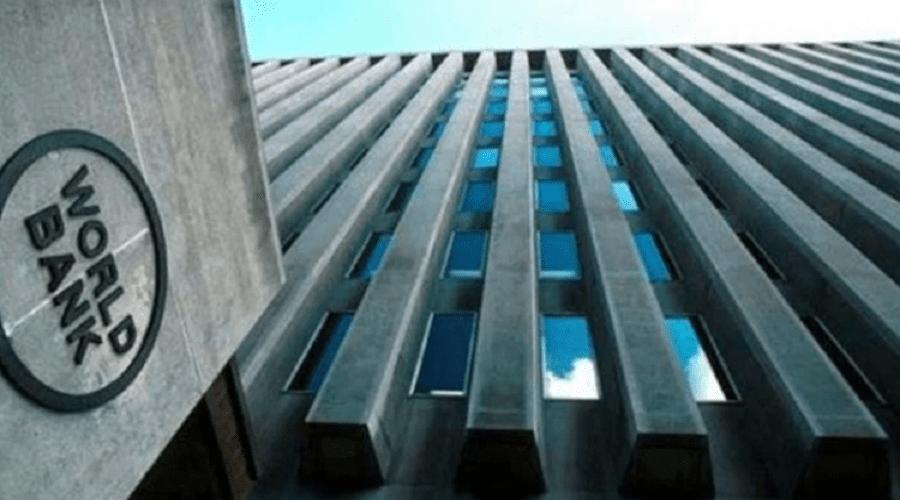 قرض جديد للمغرب من البنك الدولي بـ 300 مليون دولار