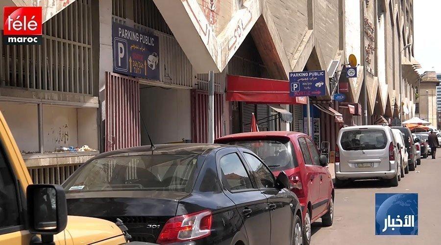 تعثر إنجاز مرائب بالدار البيضاء يزيد من عشوائية ركن السيارات بالمدينة