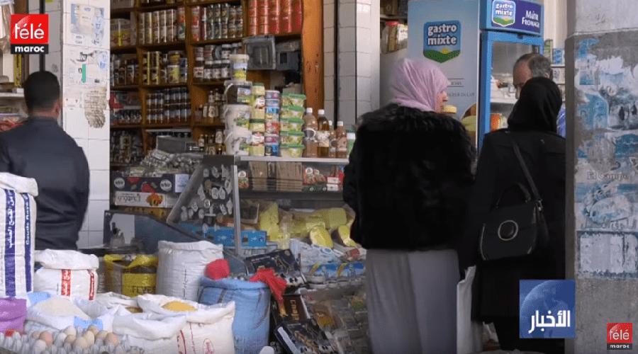 الحكومة تفرض قيودا صارمة على تسويق المشروبات الطاقية