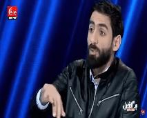 شماتة مي العيدان في راغد قيس شرطة المشاهير