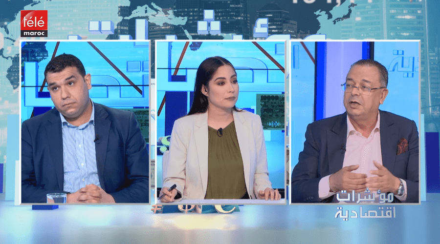 مؤشرات اقتصادية : ما مدى تأثير الجفاف على الاقتصاد المغربي ؟