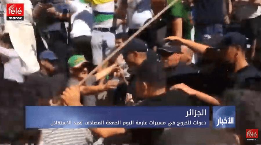 الجزائر: دعوات للخروج في مسيرات عارمة اليوم الجمعة المصادف لعيد الاستقلال