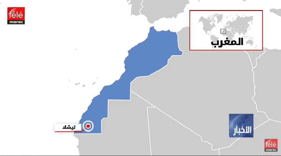 9cbbbd5a3 مقتل عنصرين من القوات المسلحة الملكية في تحطم مروحية - تيلي ماروك