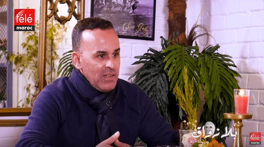 يوسف أوزلال يرد على اتهامه بالمثلية وعلاقته بشخصية فاطمة التاويل