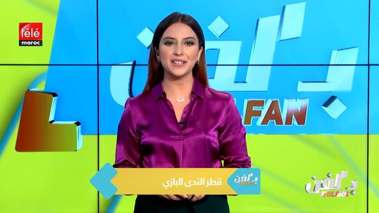 بلفن: حقيقة براءة سعد المجرد وحصريا محامي هيفاء وهبي يكشف لبلفن تفاصيل سرقة ممتلكاتها