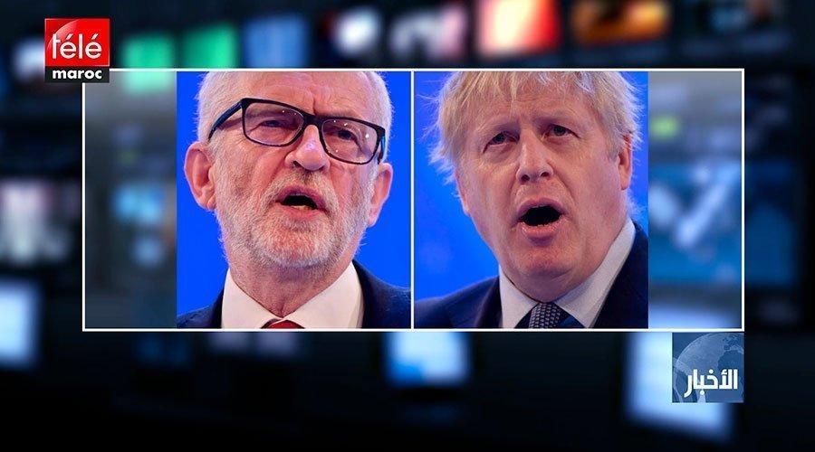 بريكسيت ..مواجهة حادة في أولى المناظرات بين جونسون وكوربن قبل الانتخابات