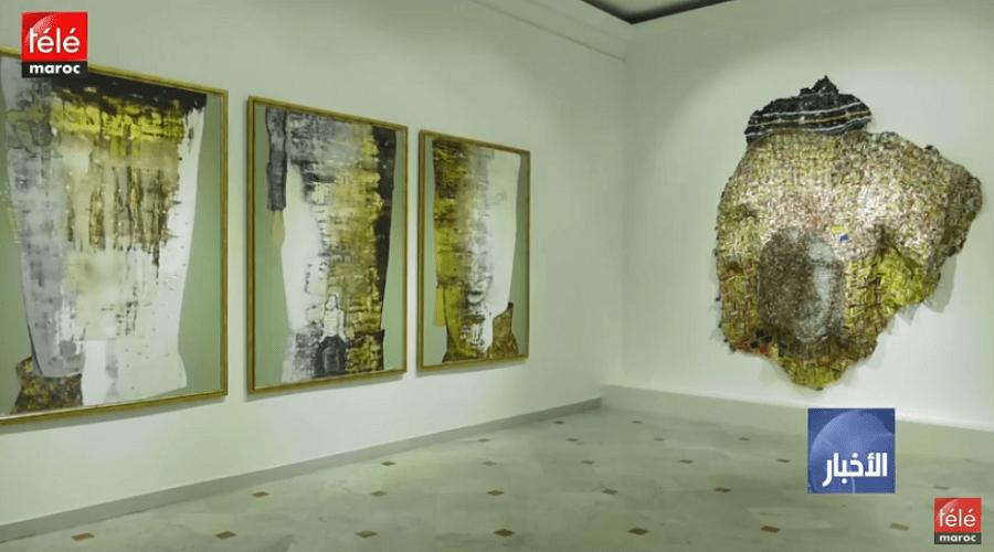 """فن: المعرض المتنقل للفن الإفريقي """"أعرني حلمك"""" ينطلق من الدار البيضاء"""