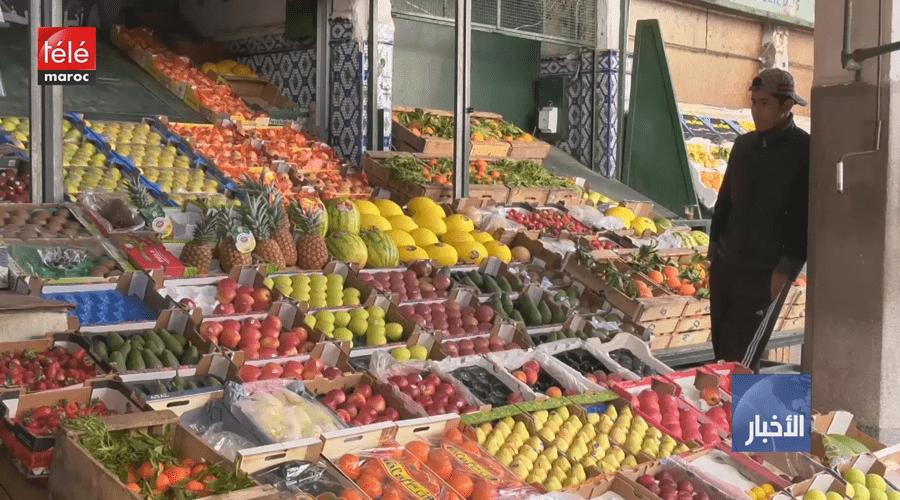 وزارة الفلاحة والصيد البحري.. الإنتاج الفلاحي مستمر بشكل عاد والسوق مزود بشكل كاف بالمنتجات الغذائية والفلاحية