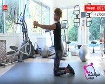 رياضة اليوم : حركات بسيطة و فعالة lشد البطن وترهلات الذراعين