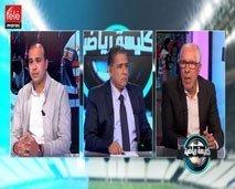كليسة رياضية :النجاري يكشف خيوط فضيحة إضراب عناصر المنتخب المغربي للدراجات