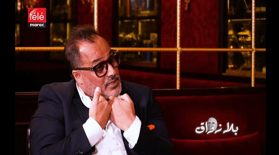 """نجيب عبد الحق : يفتح قلبه في بلا زواق وبكل جرأة يصرح"""" أنا راجل مصالحش للزواج وكنت كنكذب ونخون """""""