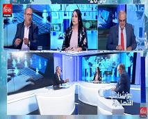 مؤشرات اقتصادية : ما هي تداعيات الاقتصاد غيرالمهيكل على تنافسية المقاولات المغربية ؟