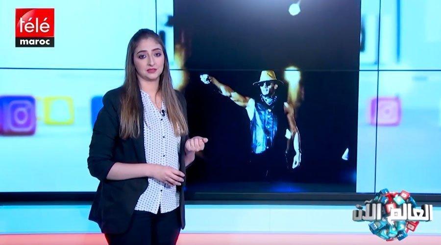 العالم الآن: محمد رمضان يقتحم مسرحا برشاش في السعودية ومغربية تحصل على مهر يفوق المليار