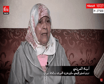 """زوجة مختطف بدار بريشة: """"ضربوه للراس بالشاقور"""""""