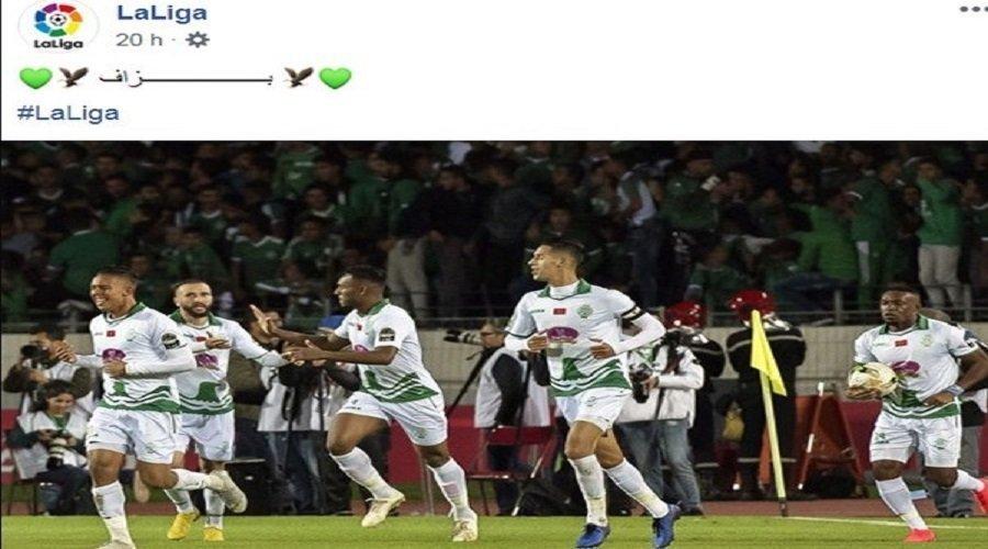 """الصفحة الرسمية لـ """"الليغا"""" تهنّأ الرجاء بالدارجة المغربية"""