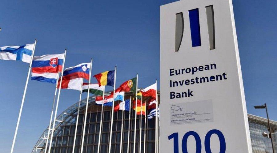 البنك الأوروبي يدعم القطاع الخاص المغربي بـ440 مليون يورو