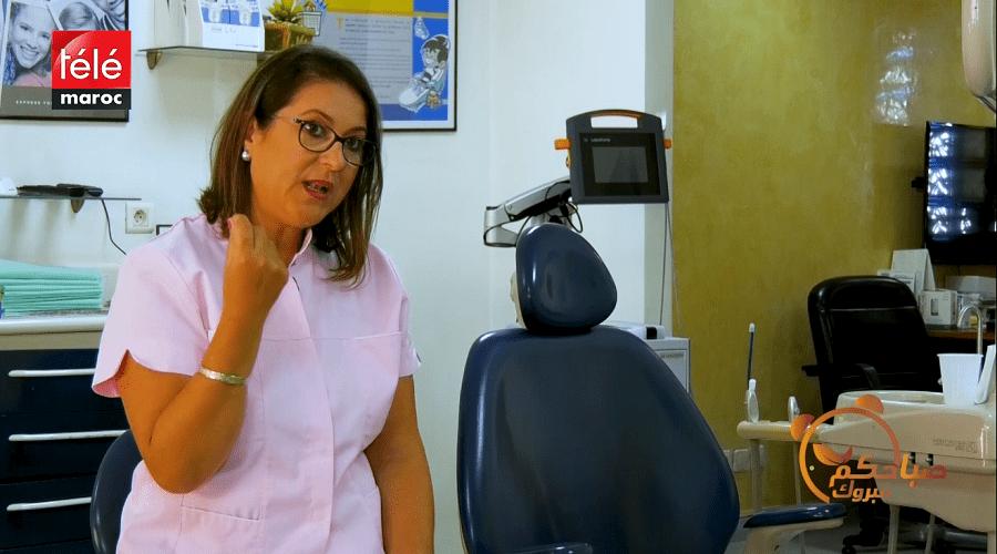نصائح الدكتورة  إلهام مير علي للوقاية والتخلص نهائيا من جير الأسنان