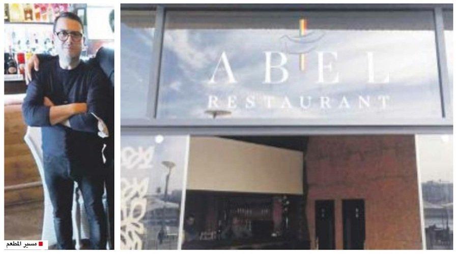 الاشتغال خارج الضوابط القانونية  يضع مطعم ABEL  في دائرة الاتهام