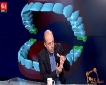 كل ما يجب معرفته عن بروز الفكين مع الدكتور عبد العزيز مجدوب