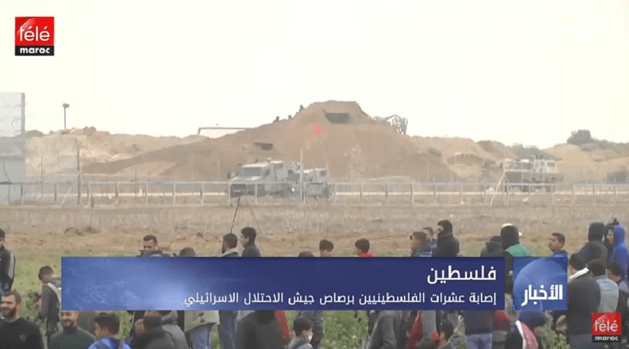 فلسطين: إصابة عشرات الفلسطينيين برصاص جيش الاحتلال الاسرائيلي