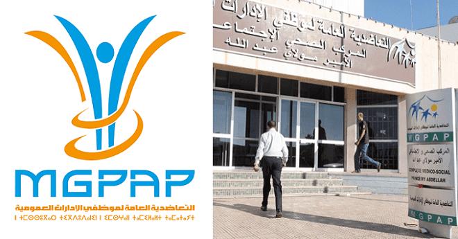 التعاضدية العامة لموظفي الإدارات العمومية المغربية تشارك بفرنسا في المنتدى الدولي للاقتصاد الاجتماعي والتضامني