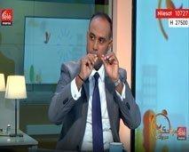 طارق زهير: القانون يفتقر لشق العنف الأسري و يقتصر على العنف ضد المرأة