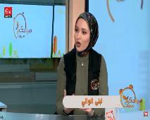 كل ما يجب معرفته عن قِصر النظر مع الدكتورة لبنى الوالي