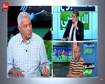 الأسبوع الرياضي : ما الذي حدث؟ رونار وزياش في قفص الاتهام