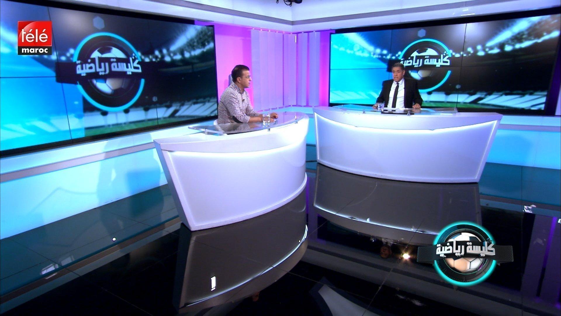 جليسة رياضية: جدل عودة بطولة الهواة وتسريبات الجامعة الملكية المغربية