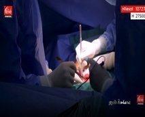 من داخل غرفة العمليات كاميرا تيلي ماروك تكشف لكم المراحل التي تمر منها عمليات زرع الكلي
