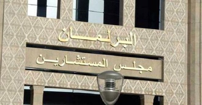 مجلس المستشارين ينهي خلاف اتفاقية الضمان الاجتماعي لمغاربة هولندا ويصادق بالأغلبية على تعديلها