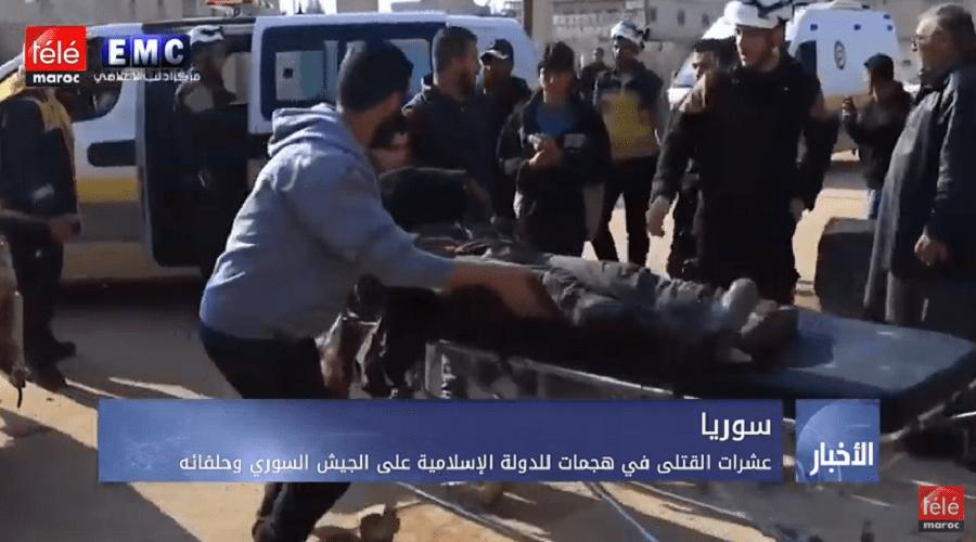 عشرات القتلى في هجمات للدولة الإسلامية على الجيش السوري وحلفائه