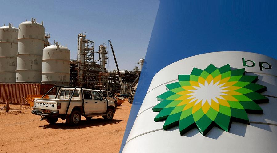 بريطانيا تحذر من هجوم إرهابي وشيك بالجزائر وتدعو شركة BP لمغادرة البلاد