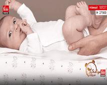 ماماتي: أسباب بكاء و خوف الأطفال الرضع وكيفية التعامل معها