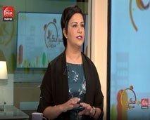 """صباحكم مبروك: سنتعرف على أسباب وأنواع """"الستريس"""" وطرق التخلص منه مع المختصة سميرة عجلان"""