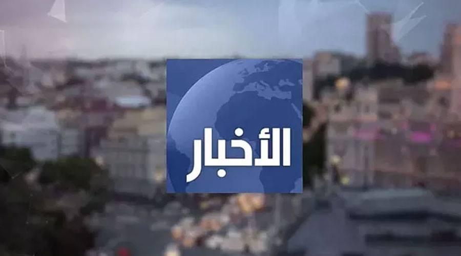 النشرة المسائية ليوم الجمعة 03 غشت 2018