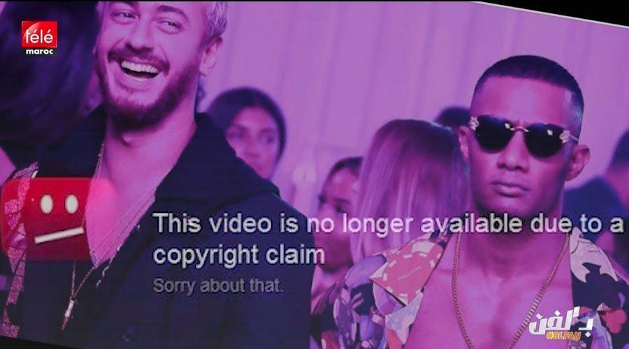 حصريا هذا سبب حذف أغنية انساي لسعد لمجرد و محمد رمضان