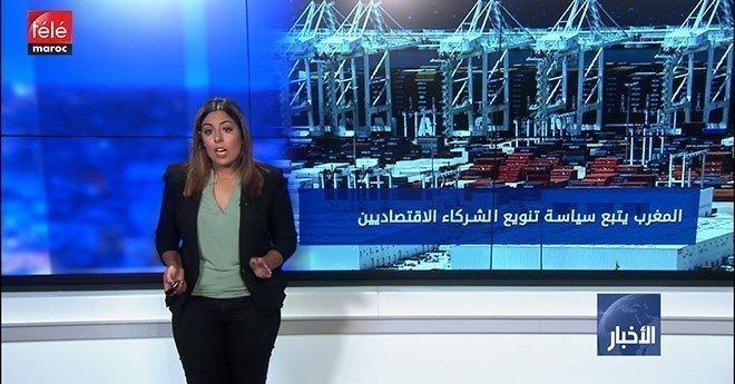 فيديو .. الصادرات المغربية تسجل ارتفاعا ملحوظا بالموازاة مع تحسن مستوى جودتها