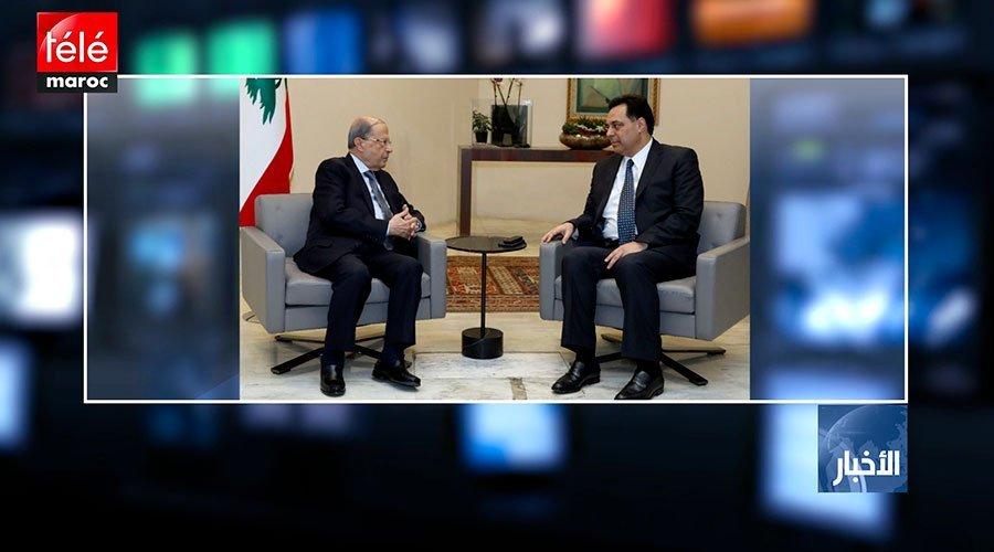 لبنان..دياب يبدأ المشاورات لتشكيل الحكومة غداة صدامات وقطع طرق